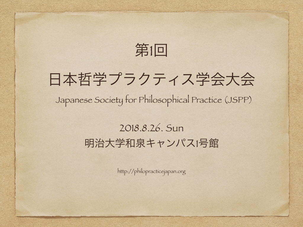 JSPP_Image